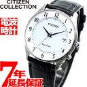 シチズンコレクション CITIZEN COLLECTION エコドライブ ソーラー 電波時計 メンズ 腕時計 薄型 ペアモデル AS1060-11A