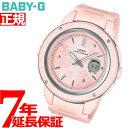 【本日限定!店内ポイント最大55倍!】BABY-G カシオ ベビーG レディース 腕時計 フローラル ダイアル 花柄 BGA-150FL-4AJF