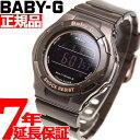 BABY-G 電波ソーラー カシオ ベビーG トリッパー ソーラー 電波時計 レディース BABY-G Tripper BGD-1310-5JF