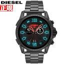 ディーゼル DIESEL ON スマートウォッチ ウェアラブル 腕時計 メンズ フルガード FULL GUARD 2.5 DZT2011【2018 新作】