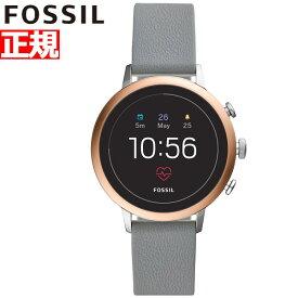 明日0時からはニールがお得♪店内ポイント最大55倍!フォッシル FOSSIL Q スマートウォッチ ウェアラブル 腕時計 レディース ベンチャー Q VENTURE FTW6016【2018 新作】