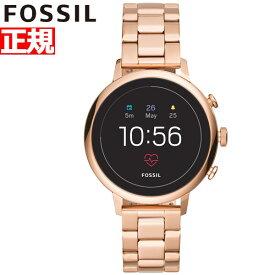 明日0時からはニールがお得♪店内ポイント最大55倍!フォッシル FOSSIL Q スマートウォッチ ウェアラブル 腕時計 レディース ベンチャー Q VENTURE FTW6018【2018 新作】