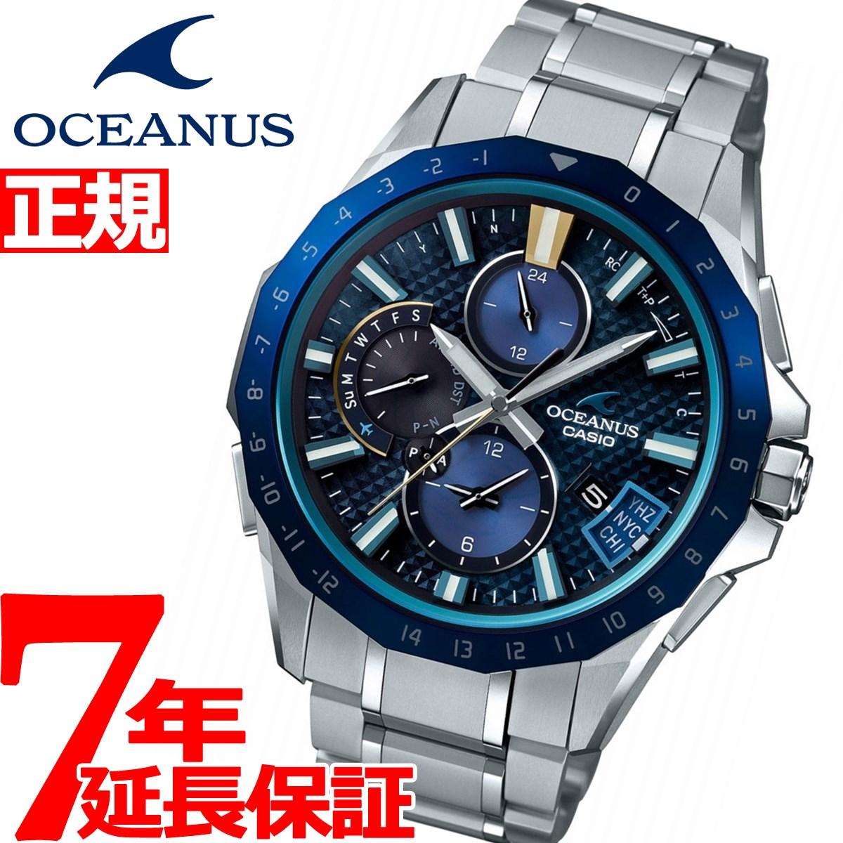 カシオ オシアナス CASIO OCEANUS Bluetooth搭載 GPS 電波 ソーラー 電波時計 限定モデル 腕時計 メンズ タフソーラー OCW-G2000RA-1AJF【2018 新作】