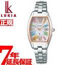 セイコー ルキア SEIKO LUKIA 電波 ソーラー 流通限定モデル 2018 クリスマス 限定モデル 腕時計 レディース SSVW132…