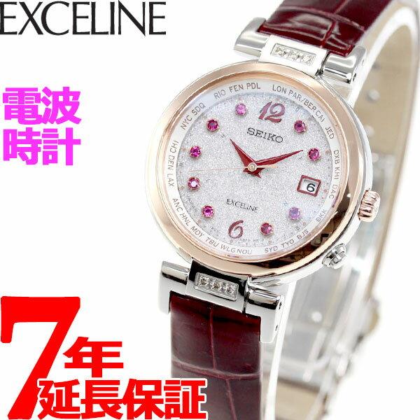 セイコー エクセリーヌ SEIKO EXCELINE ソーラー 電波時計 2018 クリスマス 限定モデル レディース 腕時計 SWCW152【2018 新作】