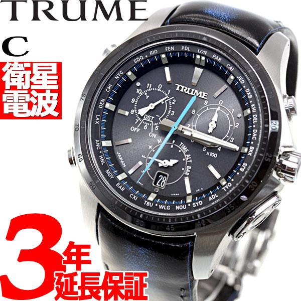 エプソン トゥルーム EPSON TRUME ライトチャージ GPS衛星電波時計 腕時計 メンズ C Collection Break Line TR-MB5005X【2018 新作】