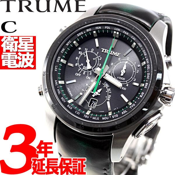 エプソン トゥルーム EPSON TRUME ライトチャージ GPS衛星電波時計 腕時計 メンズ C Collection Break Line TR-MB5006X【2018 新作】