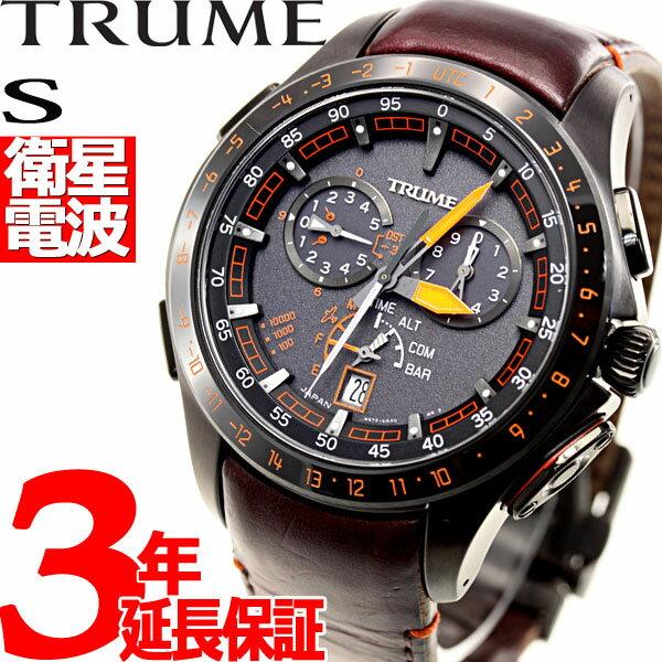 エプソン トゥルーム EPSON TRUME ライトチャージ GPS衛星電波時計 腕時計 メンズ S collection TR-MB7007X【2018 新作】