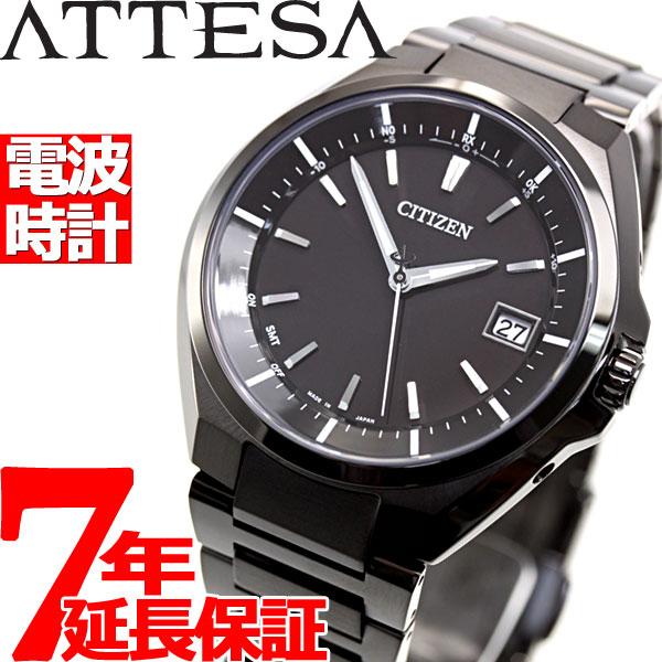 先着!クーポンで最大2千円OFF!16日9時59まで!シチズン アテッサ CITIZEN ATTESA エコドライブ ソーラー 電波時計 ダイレクトフライト 針表示式 腕時計 メンズ CB3015-53E
