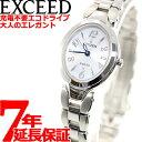 シチズン エクシード CITIZEN EXCEED エコドライブ ソーラー 腕時計 レディース チタンブレスオーバル EX2040-55A