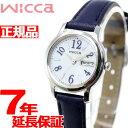 シチズン ウィッカ CITIZEN wicca ソーラーテック 腕時計 レディース デイ&デイト KH3-410-10【2018 新作】