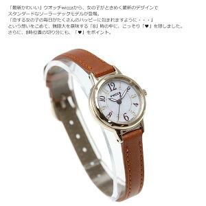 シチズンウィッカCITIZENwiccaソーラーテック腕時計レディースKP3-627-10【2018新作】