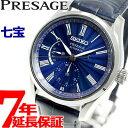 セイコー プレザージュ SEIKO PRESAGE 自動巻き メカニカル 七宝ダイヤル 流通限定 腕時計 プレステージライン SARW039