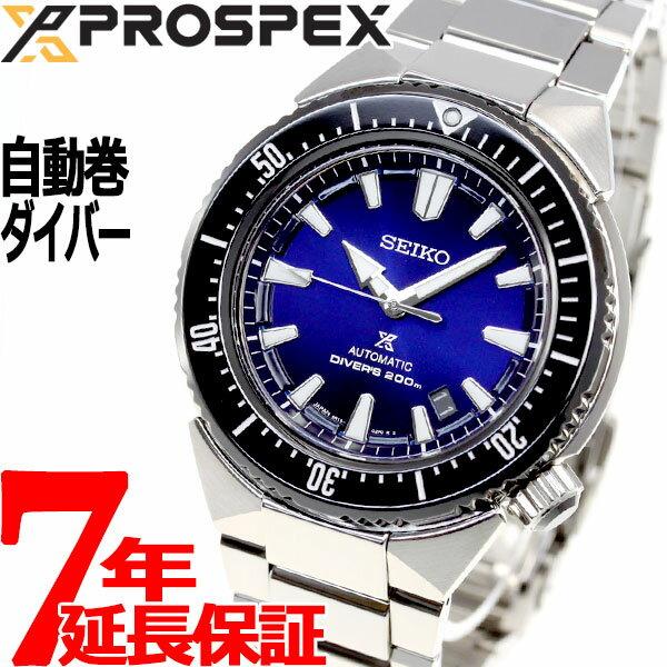 セイコー プロスペックス SEIKO PROSPEX ライジングウェーブ RISINGWAVE コラボ ダイバースキューバ トランスオーシャン 腕時計 自動巻き SBDC047【36回無金利】