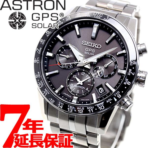 セイコー アストロン SEIKO ASTRON GPSソーラーウォッチ ソーラーGPS衛星電波時計 腕時計 メンズ SBXC003【2018 新作】【60回無金利】