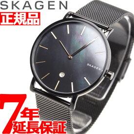 【今だけ!10%OFFクーポン&店内ポイント最大35倍!】スカーゲン SKAGEN 腕時計 メンズ ハーゲン スリム HAGEN SLIM SKW6472