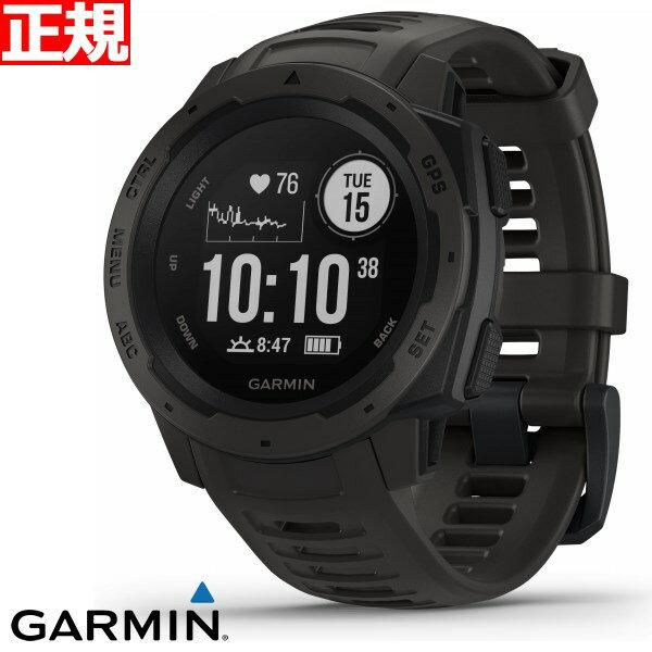 ガーミン GARMIN Instinct Graphite インスティンクト グラファイト GPS アウトドアウォッチ スマートウォッチ ウェアラブル端末 腕時計 メンズ 010-02064-12【2018 新作】