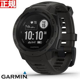 ガーミン GARMIN Instinct Graphite インスティンクト グラファイト GPS アウトドアウォッチ スマートウォッチ ウェアラブル端末 腕時計 メンズ 010-02064-12