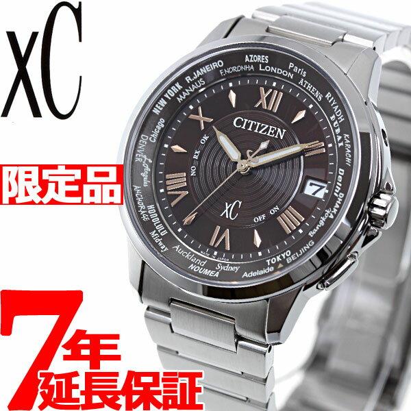 シチズン クロスシー CITIZEN xC 限定モデル ペアウォッチ エコドライブ 電波時計 ハッピーフライト 腕時計 メンズ ショコラケーキ CB1020-71X【2018 新作】
