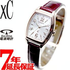 【18日10時〜!店内ポイント最大37.5倍!】シチズン クロスシー CITIZEN xC エコドライブ 電波時計 ステンレススチールライン ハッピーフライト 腕時計 レディース ES9394-56A