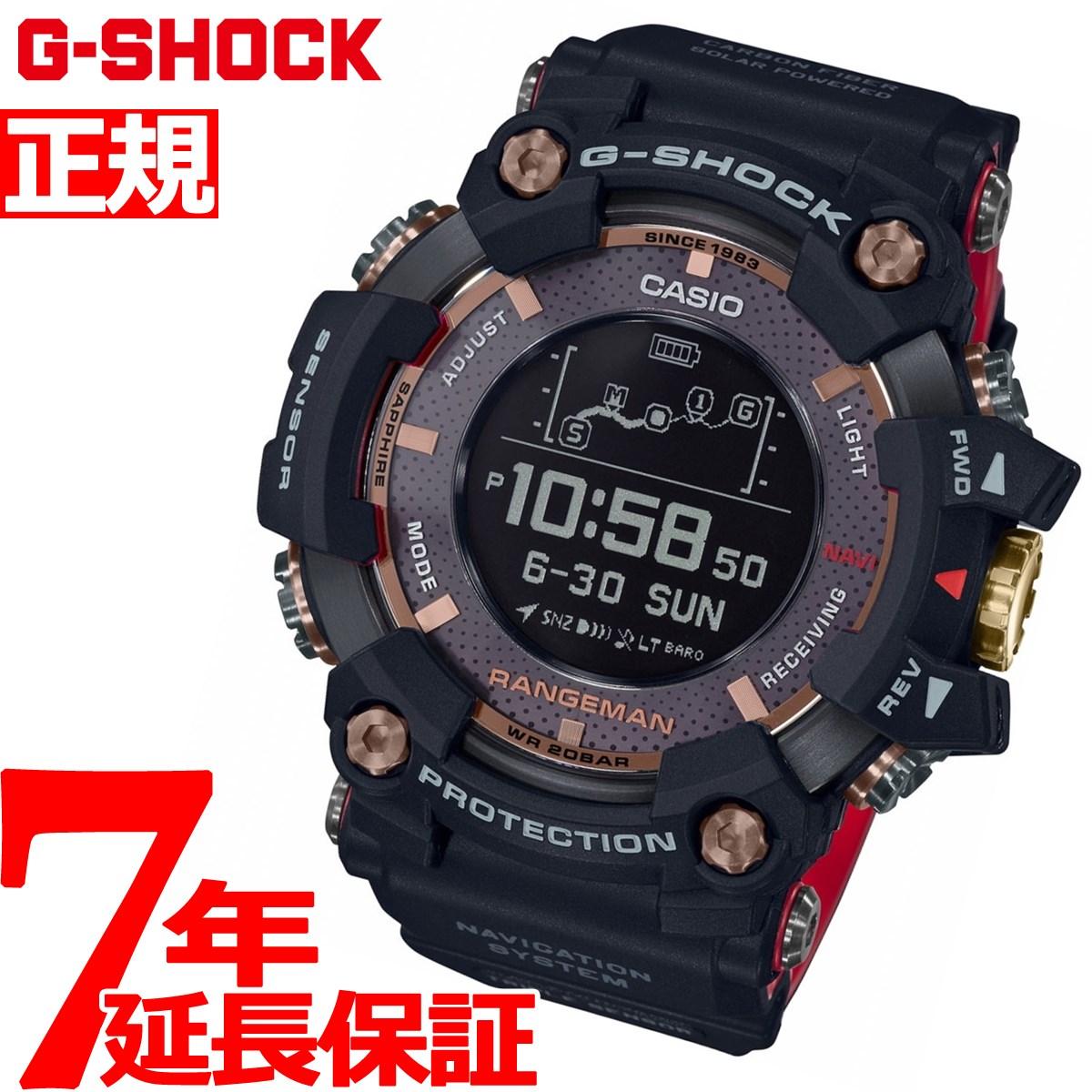 G-SHOCK レンジマン カシオ Gショック RANGEMAN Bluetooth搭載 GPS ソーラー 腕時計 メンズ GPR-B1000TF-1JR【2018 新作】