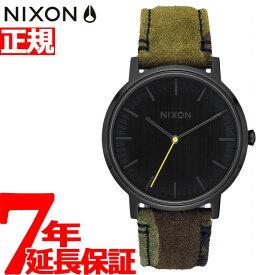 エントリーでポイント最大4倍!29日23時59分まで!ニクソン NIXON ポーター レザー PORTER LEATHER 腕時計 メンズ レディース BLACK / CAMO / VOLT NA10583054-00【2018 新作】