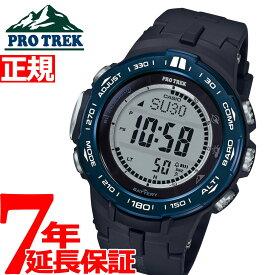 カシオ プロトレック CASIO PRO TREK 電波 ソーラー 電波時計 腕時計 メンズ タフソーラー PRW-3100YB-1JF【2018 新作】