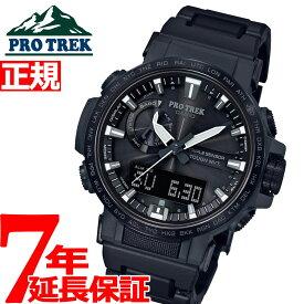 カシオ プロトレック CASIO PRO TREK 電波 ソーラー 電波時計 腕時計 メンズ タフソーラー Climber Line PRW-60FC-1AJF【2018 新作】