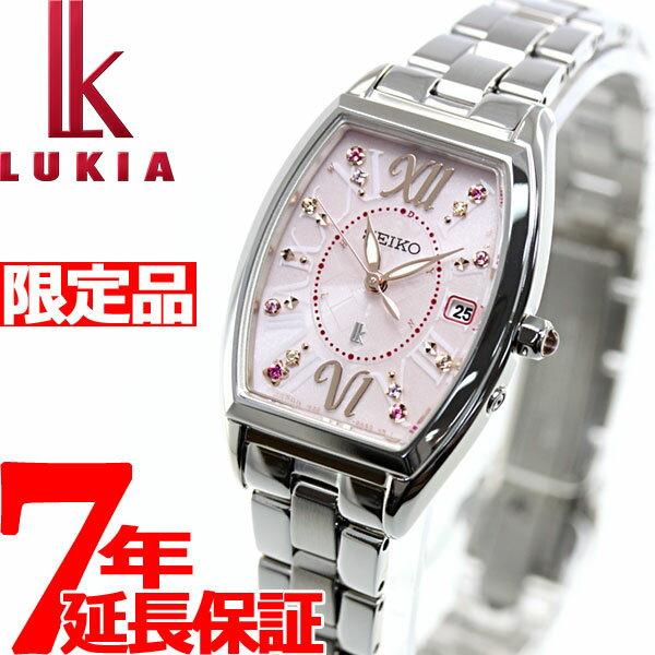 セイコー ルキア SEIKO LUKIA 電波 ソーラー 2018 クリスマス 限定モデル 腕時計 レディース SSVW129【2018 新作】