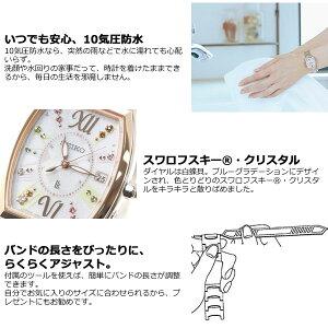 セイコールキアSEIKOLUKIA電波ソーラー2018クリスマス限定モデル腕時計レディースSSVW130【2018新作】