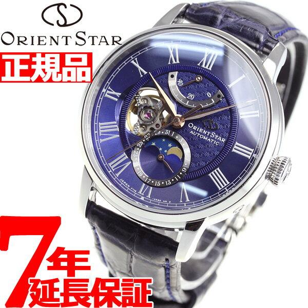 オリエントスター ORIENT STAR 限定モデル 腕時計 メンズ 自動巻き 機械式 クラシック CLASSIC メカニカルムーンフェイズ RK-AM0006L【2018 新作】