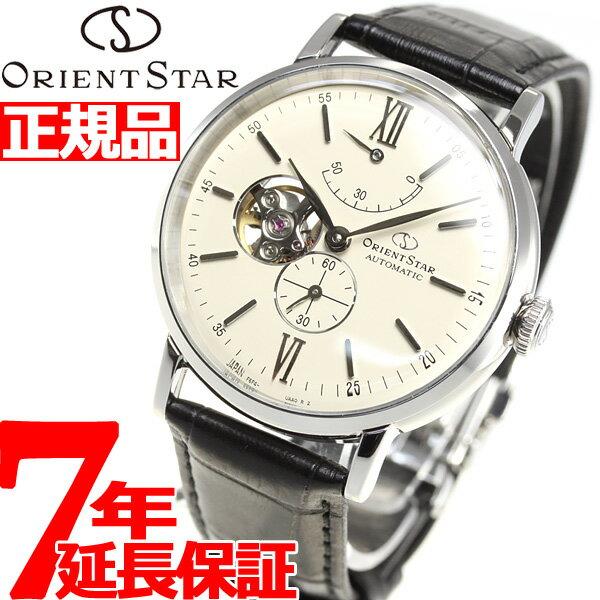 【ポイント最大37倍!さらに、クーポンで最大2000円OFF!】オリエントスター ORIENT STAR 腕時計 メンズ 自動巻き 機械式 クラシック CLASSIC クラシックセミスケルトン RK-AV0002S【2018 新作】