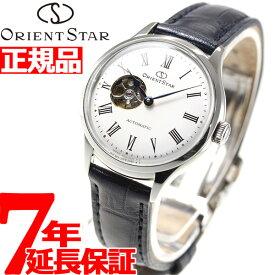 【18日10時〜!店内ポイント最大37.5倍!】オリエントスター ORIENT STAR 腕時計 レディース 自動巻き 機械式 クラシック CLASSIC クラシックセミスケルトン RK-ND0005S