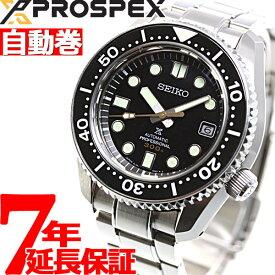 セイコー プロスペックス SEIKO PROSPEX ダイバースキューバ 1968 プロフェッショナルダイバーズ コアショップ専用 流通限定 メカニカル 自動巻き 腕時計 SBDX023