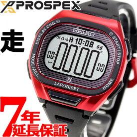 セイコー プロスペックス スーパーランナーズ SEIKO PROSPEX SUPER RUNNERS ソーラー 腕時計 メンズ レディース SBEF047【2018 新作】