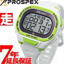 セイコー プロスペックス スーパーランナーズ SEIKO PROSPEX SUPER RUNNERS ソーラー 腕時計 メンズ レディース SBEF053【2018 新作】