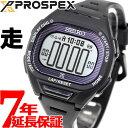 セイコー プロスペックス スーパーランナーズ SEIKO PROSPEX SUPER RUNNERS ソーラー 腕時計 メンズ レディース SBEF0…