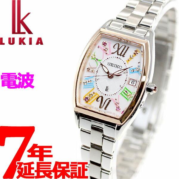 セイコー ルキア SEIKO LUKIA 電波 ソーラー 流通限定モデル 2018 クリスマス 限定モデル 腕時計 レディース SSVW132【2018 新作】