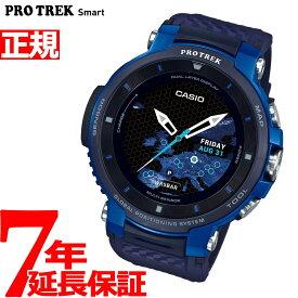【店内ポイント最大35倍】カシオ プロトレック CASIO PRO TREK スマートアウトドアウォッチ Smart Outdoor Watch ブルー 腕時計 メンズ WSD-F30-BU