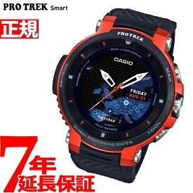 【店内ポイント最大35倍】カシオ プロトレック CASIO PRO TREK スマートアウトドアウォッチ Smart Outdoor Watch オレンジ 腕時計 メンズ WSD-F30-RG