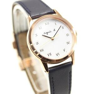 アニエスベー時計レディースソーラーペア腕時計agnesb.マルチェロMarcelloFBSD940【2018新作】