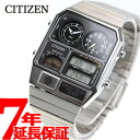 シチズン アナデジテンプ CITIZEN ANA-DIGI TEMP 復刻モデル 腕時計 メンズ レディース シルバー JG2101-78E【2018 新作】
