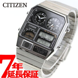 【20日0時〜!最大1万円OFFクーポン&店内ポイント最大37倍!20日23時59分まで】シチズン アナデジテンプ CITIZEN ANA-DIGI TEMP 復刻モデル 腕時計 メンズ レディース シルバー JG2101-78E