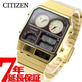 【本日限定!店内ポイント最大48倍&最大3万円OFFクーポン!1日23時59分まで】シチズン アナデジテンプ CITIZEN ANA-DIGI TEMP 復刻モデル 腕時計 メンズ レディース ゴールド JG2103-72X