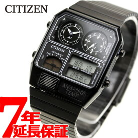 【本日限定!店内ポイント最大48倍&最大3万円OFFクーポン!1日23時59分まで】シチズン アナデジテンプ CITIZEN ANA-DIGI TEMP 復刻モデル 腕時計 メンズ レディース ブラック JG2105-93E