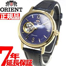 best sneakers a35a2 5daa0 楽天市場】オリエント 腕時計(腕時計)の通販