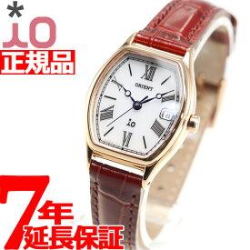 【18日10時〜!店内ポイント最大37.5倍!】オリエント イオ ORIENT iO ソーラー 腕時計 レディース ナチュラル&プレーン RN-WG0014S