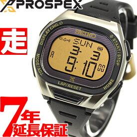 e763f31bc0 セイコー プロスペックス スーパーランナーズ SEIKO PROSPEX SUPER RUNNERS 東京マラソン2019 記念限定モデル ソーラー  腕時計 メンズ レディース SBEF050