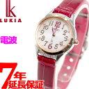お買い物マラソンはニールがお得!今ならポイント最大33倍! セイコー ルキア SEIKO LUKIA 電波 ソーラー ピエール・エルメ プロデュース 限定 腕時...