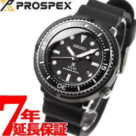 セイコー プロスペックス SEIKO PROSPEX ダイバースキューバ LOWERCASE プロデュース 2018 限定モデル ソーラー 腕時計 メンズ レディース STBR007【2018 新作】